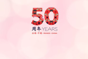 Air France celebrates 50 years of presence in China