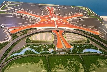 Beijing opens new mega hub