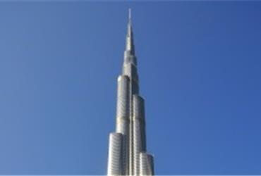 Burj Khalifa in Dubai, the world's tallest building, has opened its latest attraction – the highest man-made vantage point on earth. The brand new observation deck rises 555 metres from Downtown Dubai.